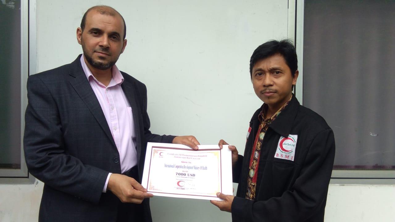 Bantuan 7000 USD untuk bahan bakar generator listrik RS Syifa Gaza